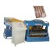 Sell Aluminium Step Tiles Roofing Sheets Corrugation Machine